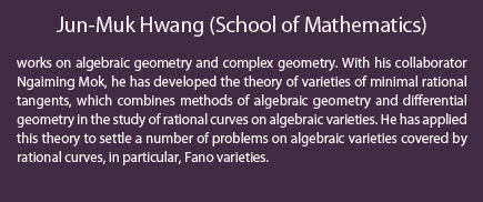 Jun-Muk Hwang (School of Mathematics)