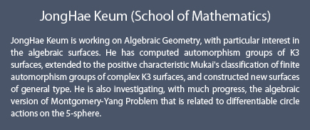 JongHae Keum (School of Mathematics)