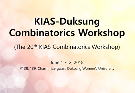 KIAS-Duksung Combinatorics Workshop
