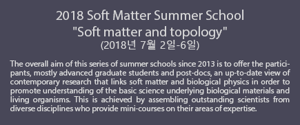 "Soft Matter Summer School : ""Soft matter and topology"""