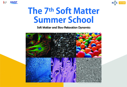 The 7th Soft Matter Summer School : Soft Matter and Slow Relaxation Dynamics