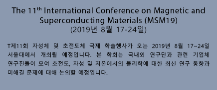 The 11th International Conference on Magnetic and Superconducting Materials (MSM19)