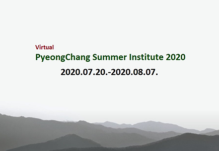 [Phys] Virtual PyeongChang Summer Institute 2020